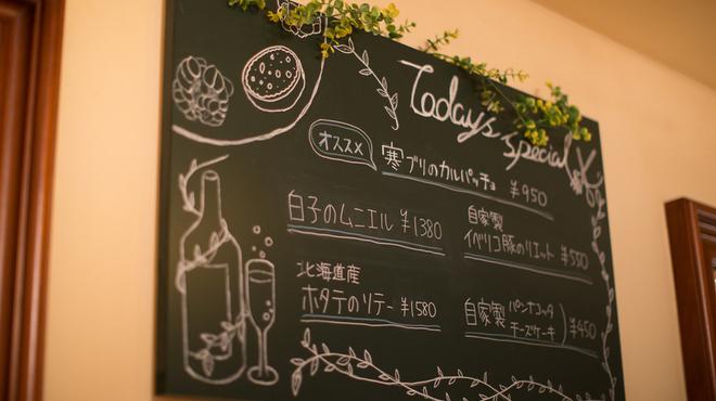 京橋ZION - メイン写真: