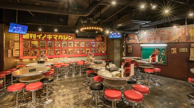 アントニオ猪木酒場 - メイン写真: