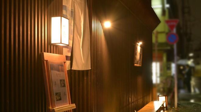 江戸蕎麦 僖蕎 - メイン写真: