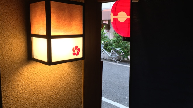 町屋酒場りとも - メイン写真: