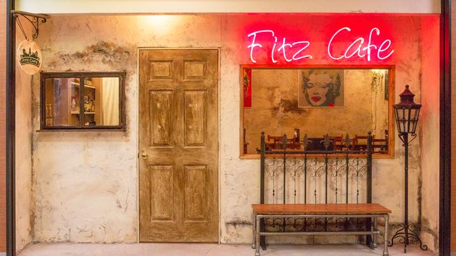 フィッツカフェ - メイン写真: