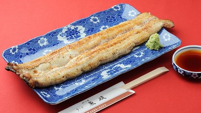 うなぎ 魚政 - メイン写真: