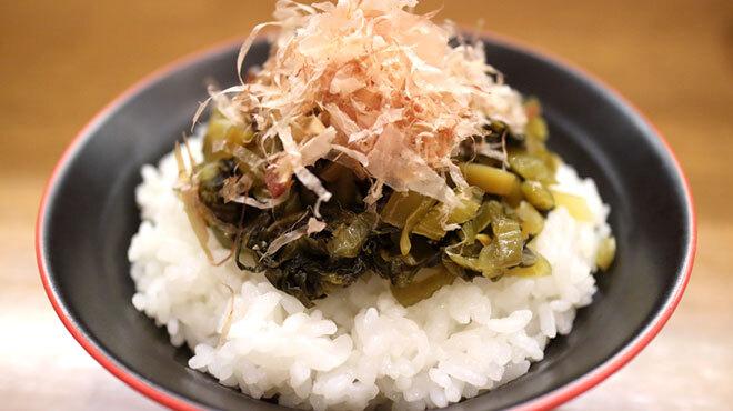 麺処 えぐち - メイン写真: