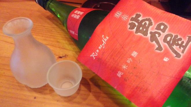 居酒屋 まんまる - メイン写真:
