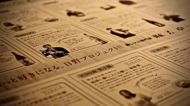 しゃぶしゃぶ大仙豚玄亭 - メイン写真: