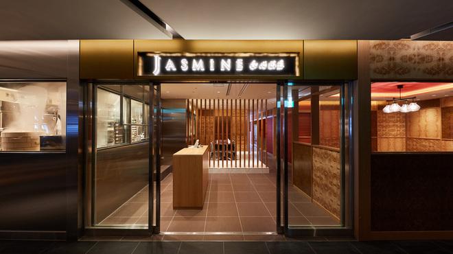 JASMINE 和心漢菜 - メイン写真: