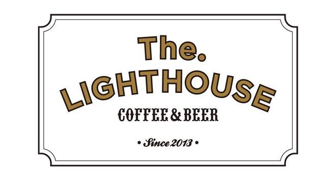 ライトハウス コーヒー アンド ビアー - メイン写真: