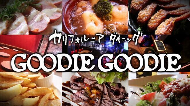 GOODIE GOODIE - メイン写真: