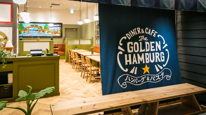 DINER&CAFE The GOLDEN☆HAMBURG - メイン写真: