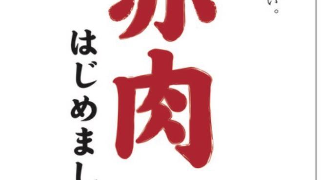 大阪屋 - メイン写真: