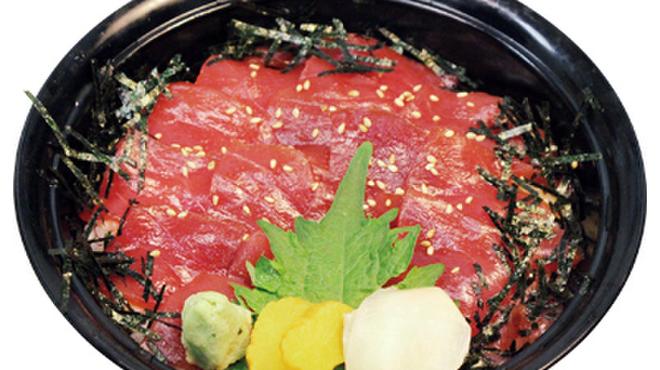 すしざんまいトクトク - 料理写真:本まぐろづけ丼<お椀付>980円(税別)