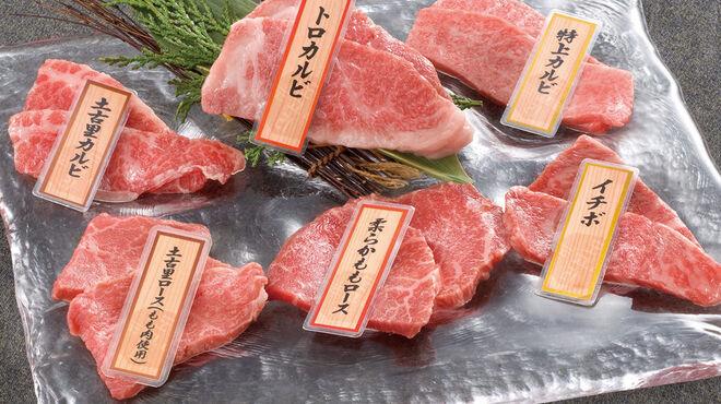 土古里 - 料理写真:和牛6種盛合せ
