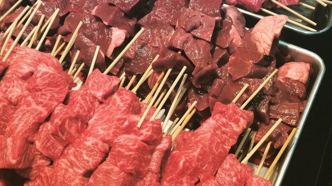 勘之丞 - 料理写真:串焼きの部位は日替わりでご用意しております