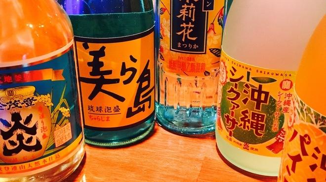 沖縄料理 うみそら - ドリンク写真: