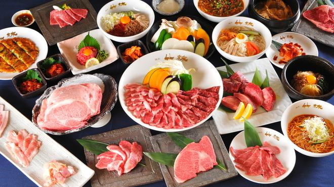 竹林 - ドリンク写真:飲み食べ放題でお値段気にせず贅沢に!
