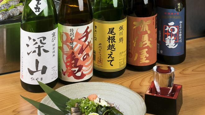 和宴処 みやま - メイン写真: