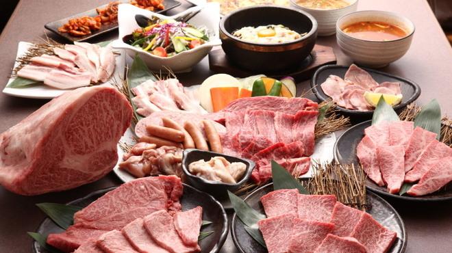焼肉竹林 - ドリンク写真:上質なお肉とおいしいお酒で極上のひととき