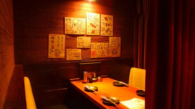 千寿籠太 - メイン写真:
