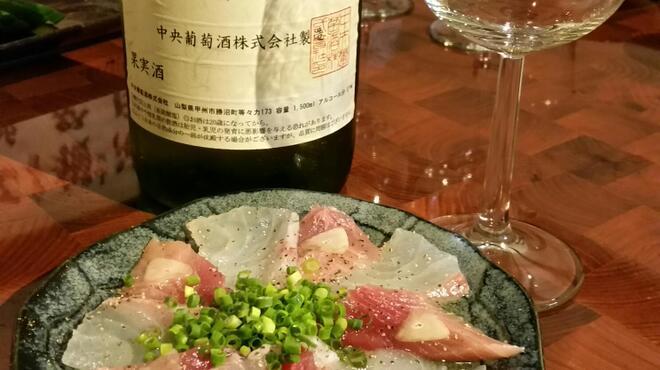 和たん酒みやび - ドリンク写真:
