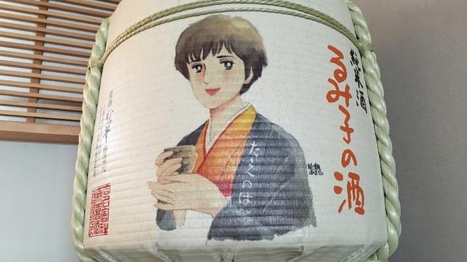 伊勢網元食堂 - ドリンク写真: