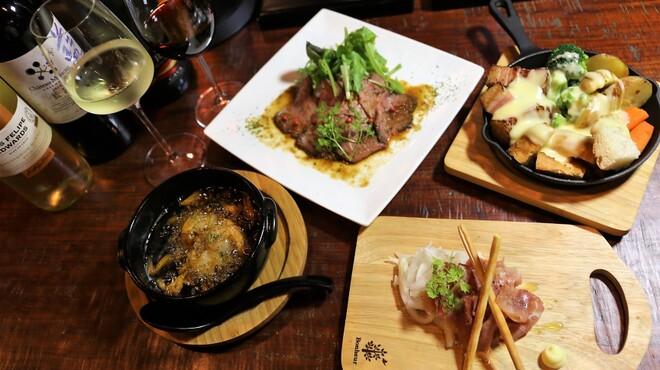 府中Dining&Bar レストハウス - メイン写真:
