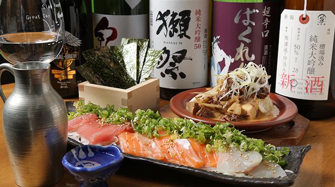 日本酒酒場 福島スイッチ - メイン写真: