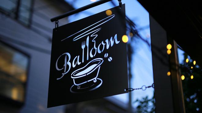 Balloom - メイン写真: