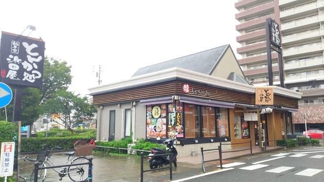 博多とんかつ処浜田屋 - メイン写真: