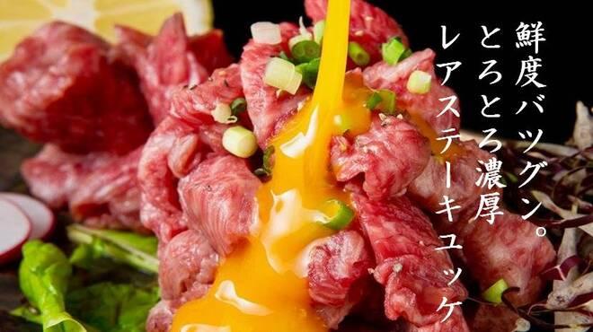 和牛が旨い個室焼肉 楽月 - メイン写真: