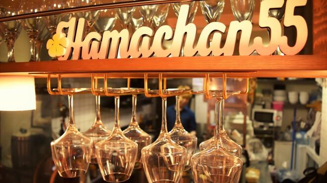 Hamachan55 - メイン写真: