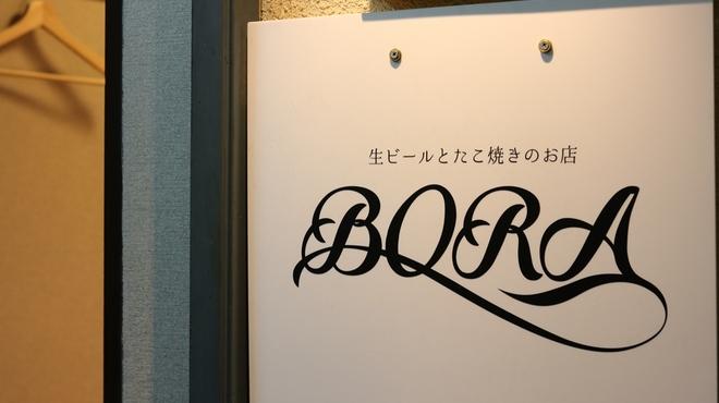 生ビールとたこ焼きのお店 BORA - メイン写真: