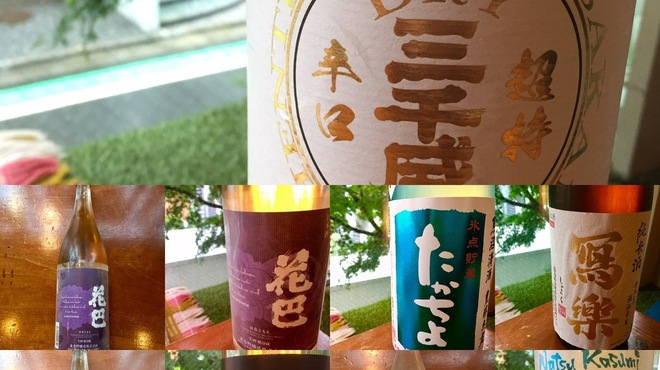 みつばち - ドリンク写真:季節に合わせた日本酒ございます。