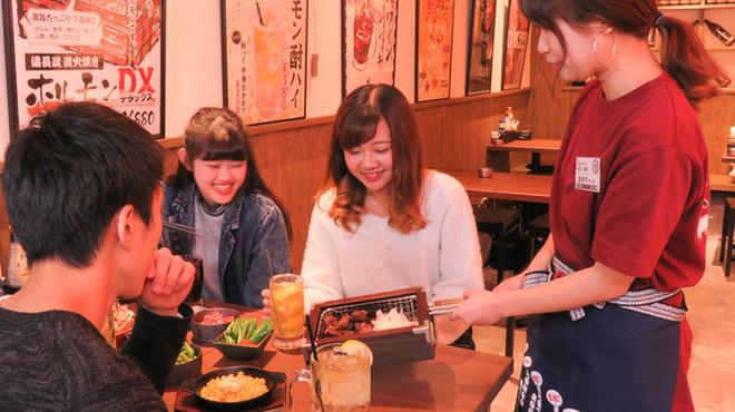 炭焼き 九州創作酒場 焼肉 はぐるま - メイン写真: