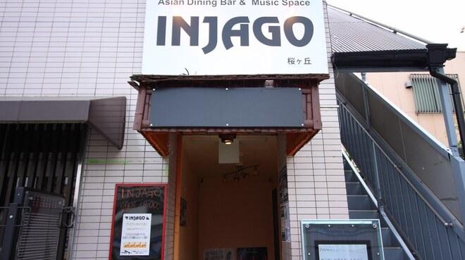 INJAGO - メイン写真: