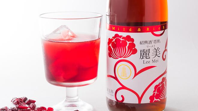 10ZEN - ドリンク写真:紹興酒に山査子を漬け込んだ薬酒