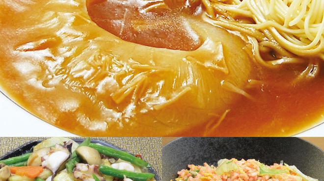 中華ダイニング 餃子屋台 - 料理写真: