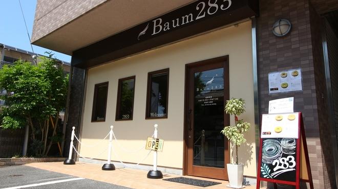 Baum283 - メイン写真: