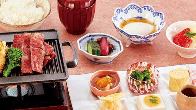 つつじの茶屋 - 料理写真:和風ステーキ御膳(イメージ)