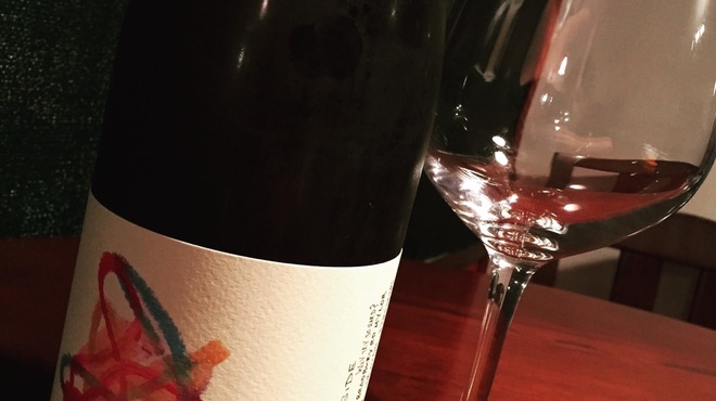 ワインカフェ - ドリンク写真:旬のオレンジワイン!ヤウマ 無理しないで