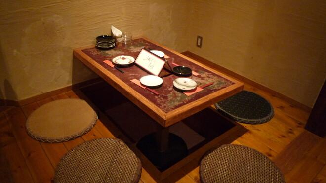 夕焼け飯店 - 内観写真:
