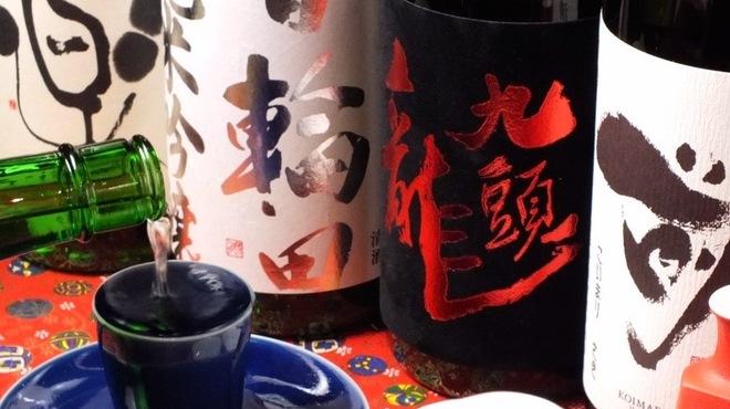 炙り炉端 山尾 - メイン写真: