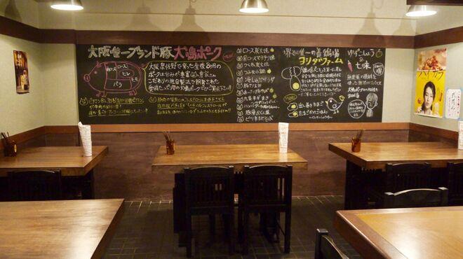 炭焼酒場 すもぉ~き~ - メイン写真: