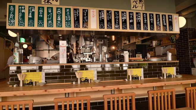 大衆食堂 BEETLE - メイン写真: