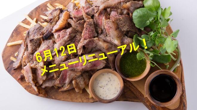 バールmabuchi - メイン写真: