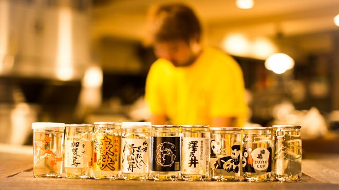 中落ち百円の居酒屋 まぐろんち - メイン写真: