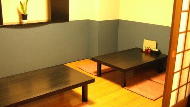 三好 - 内観写真:お座敷個室アリ。ゆっくりと料理に舌鼓。日頃のご褒美に皆さんでお越し下さい。6~10名様でご利用できます。