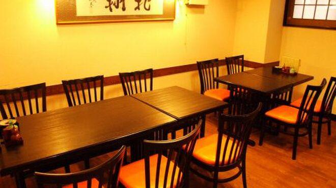 三好 - 内観写真:10名様までゆったり座れるテーブル席。落ち着いた雰囲気で、うなぎと魚料理を召し上げれ。