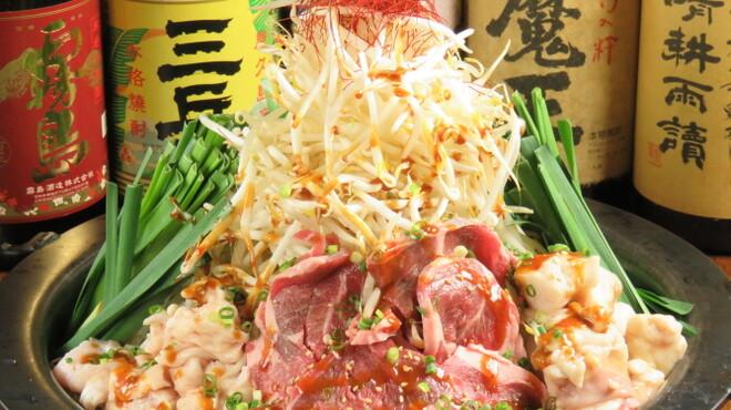 とらとら - 料理写真:高さ30cmオーバー!?とらとら新名物ジンホル¥1200