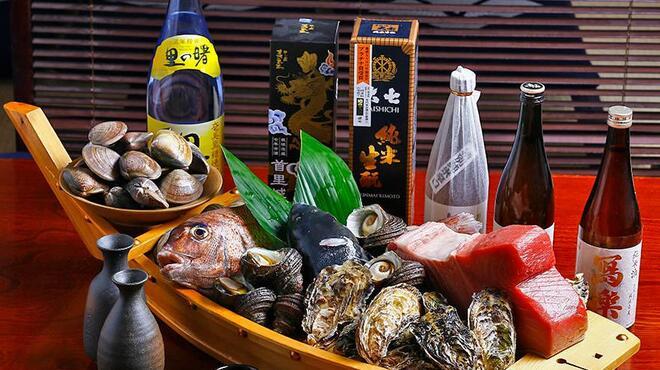 魚釣茶屋 居心ち家  - メイン写真: