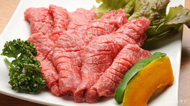 炭火焼肉 王 - 料理写真:黒毛和牛の赤身の美味しさを存分に味わえる『和牛赤身焼』